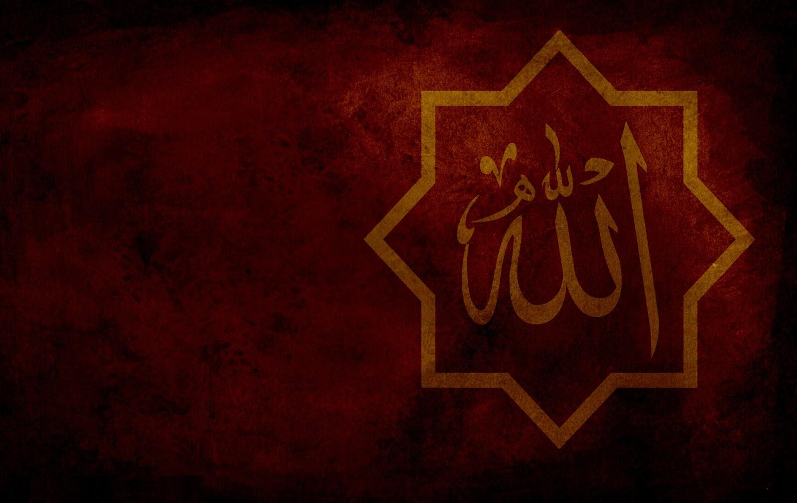 Lord Allah HD Wallpapers God wallpaper hd 1600x1011
