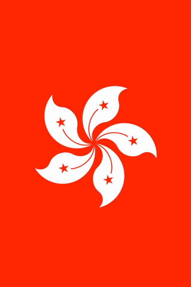 Hong Kong Flag iPhone Wallpaper HD 640x960