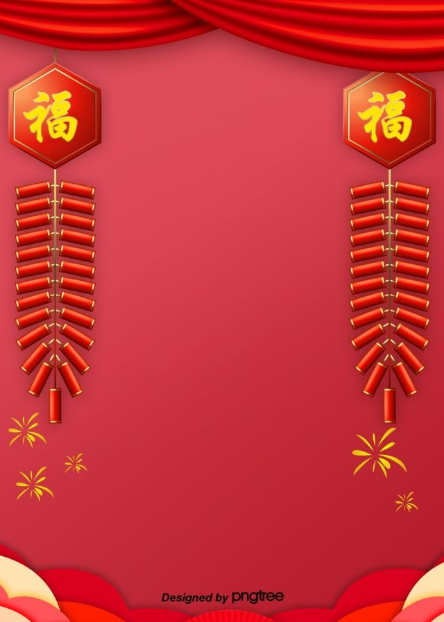 Background Of The Spring Festival Of Red Firecrackers In 640x897