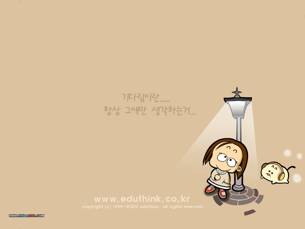 Home Cartoon Character Cartoon Pictures Cartoon Wallpapers 1024x768