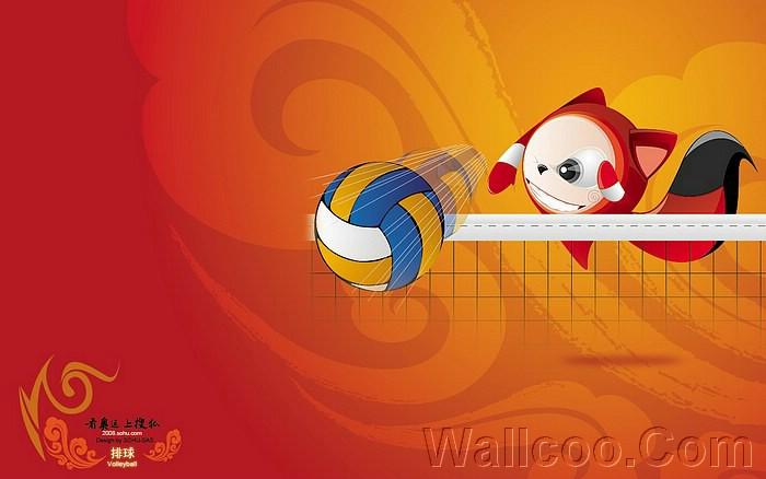 cute softball wallpapers wallpapersafari survival clipart free survival clipart free