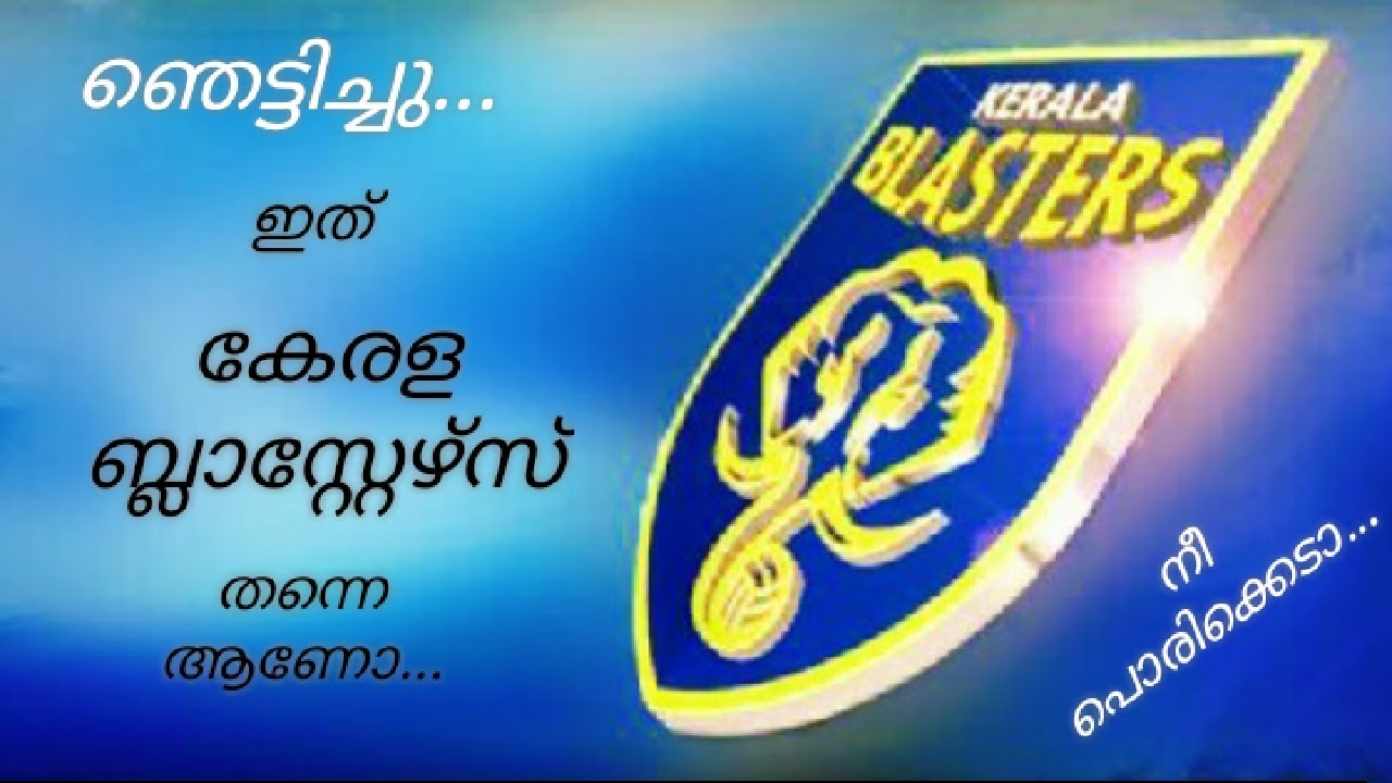 Surprised Is it Kerala Blasters ISL 2019 1280x720
