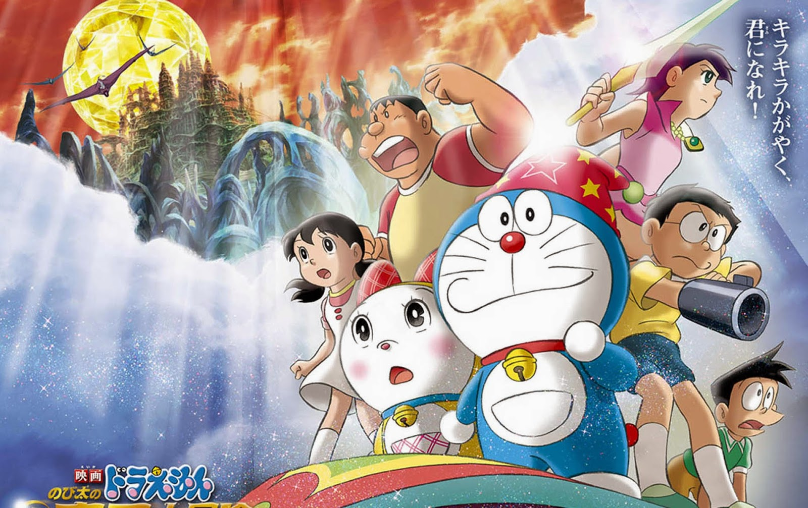 Gambar Wallpaper Doraemon Lucu Search Results Wallpaper Binatang 1600x1007