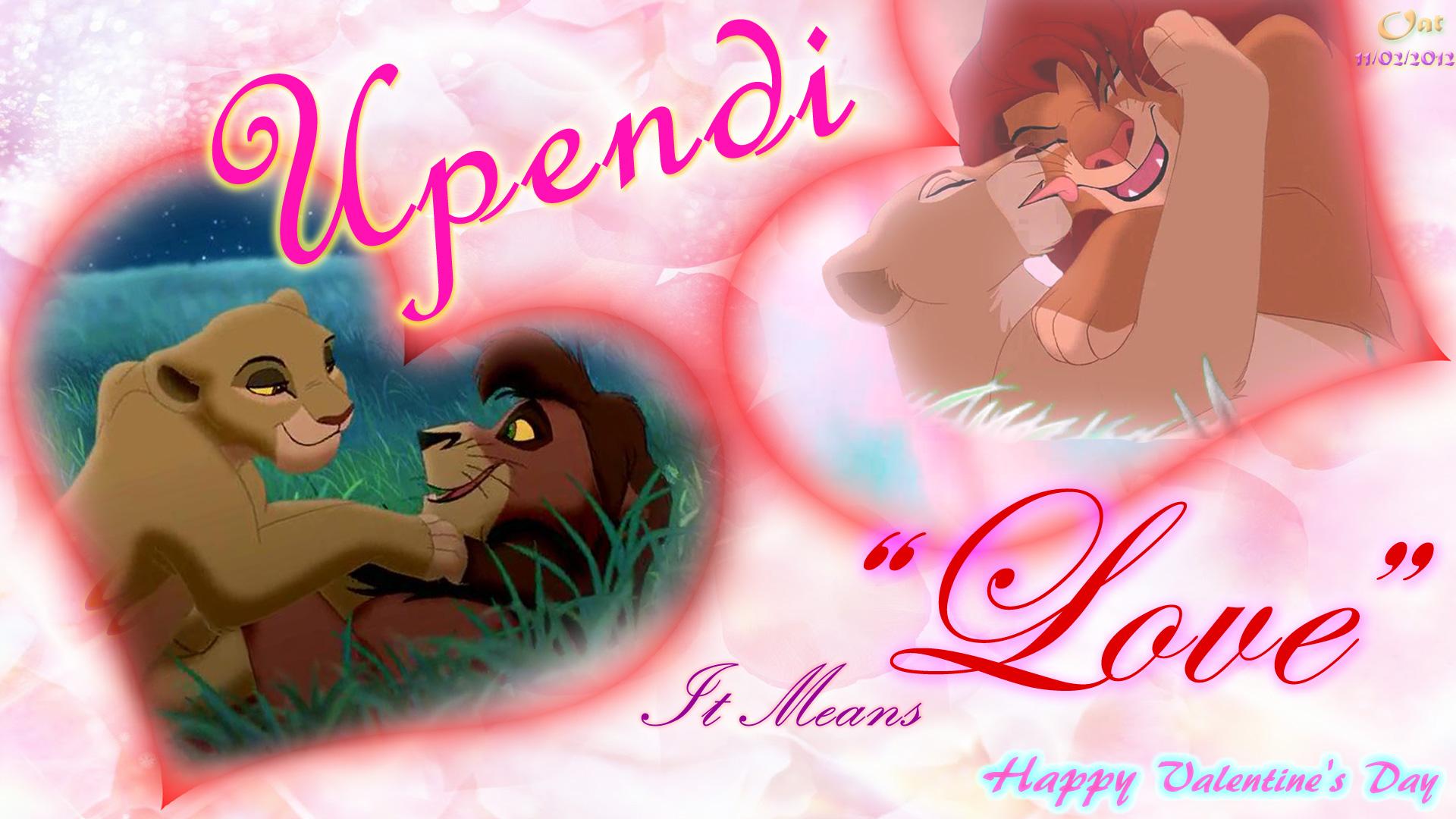 Disney Couples   Disney Valentines Day Wallpaper 34476663 1920x1080