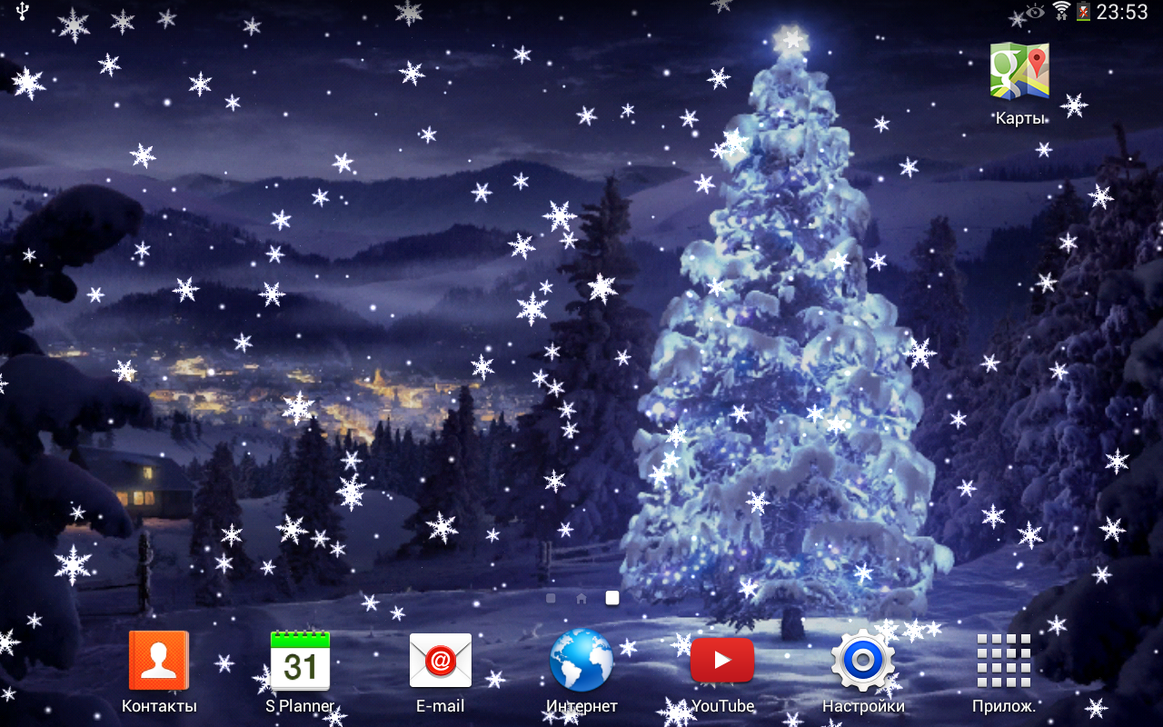 Free download Christmas Wallpaper Android Apps on Google Play 1280x800 for your Desktop ...