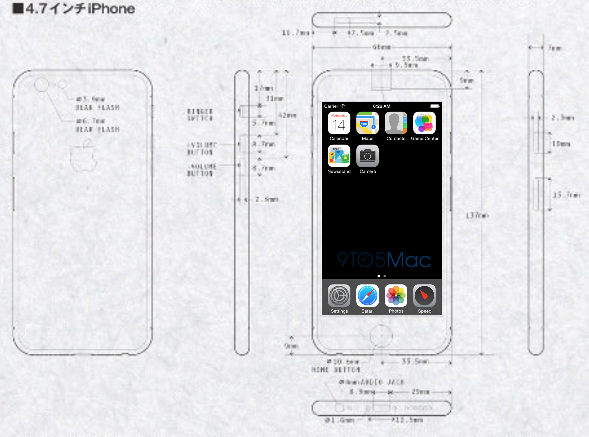 iphone 6 dimensions 1980x1470