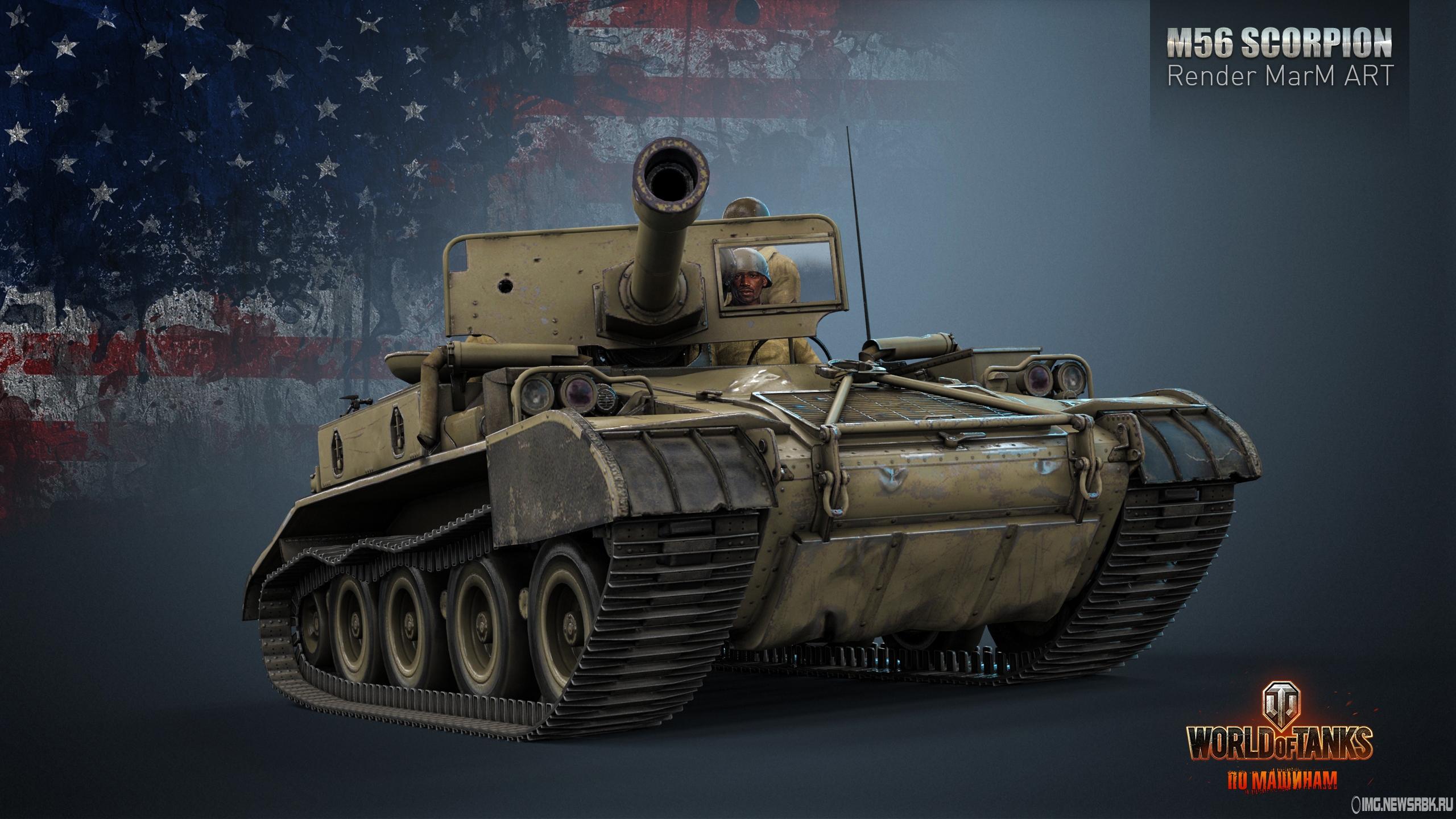 tanks wallpaper 2560x1440