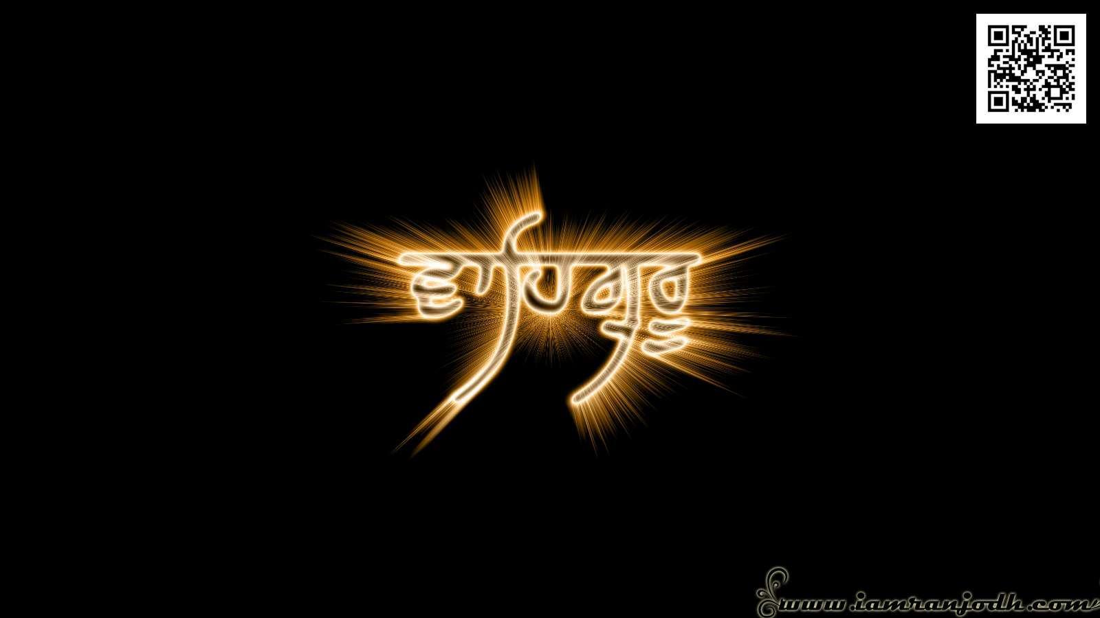 Wahe Guru Wallpaper - WallpaperSafari