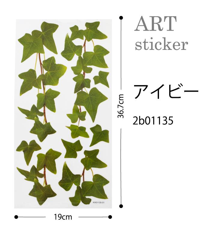Rakuten Global Market Wall stickers peel off apartment rent apartment 700x792