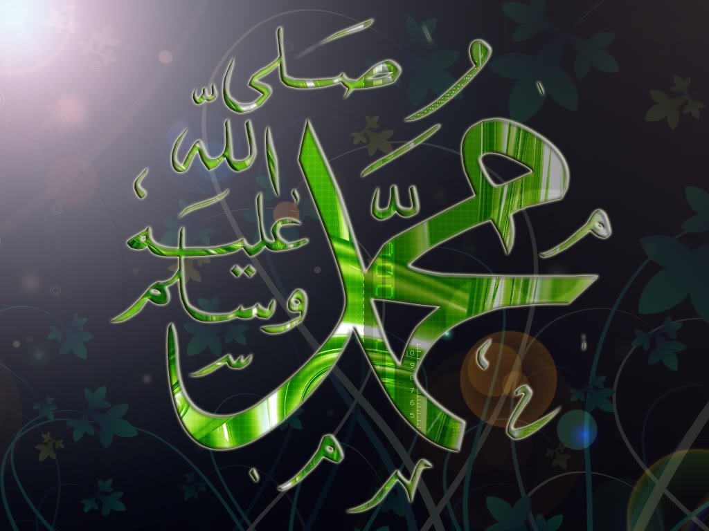 Wallpaper iphone kaligrafi - Kaligrafi Islam Muhammad Wallpaper
