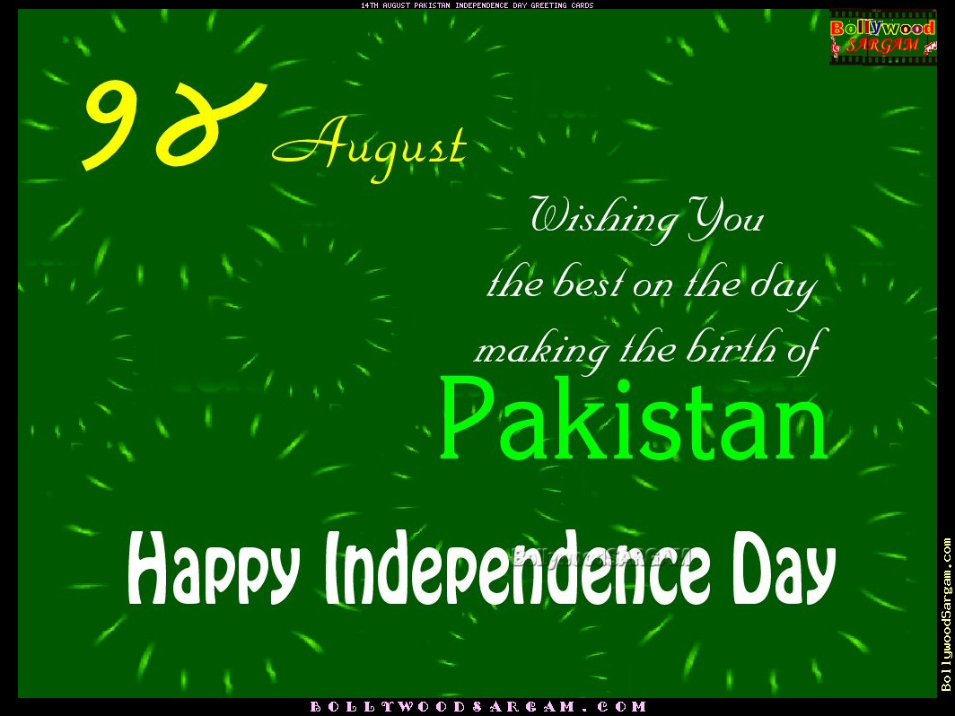 Download day and eid mubark to all indian and pakistani
