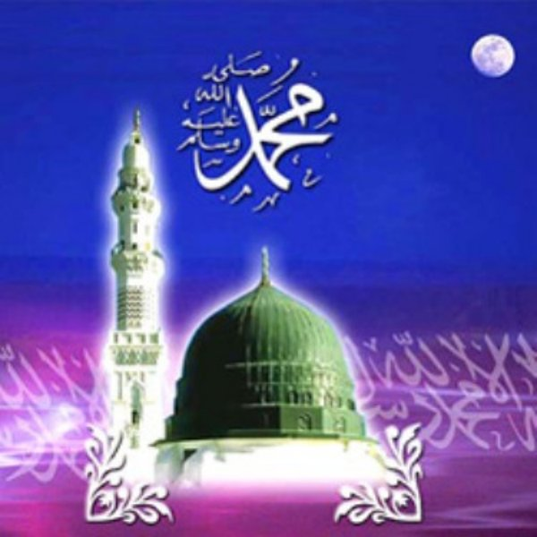 Latest Islamic Desktop HD Wallpapers Collection 2013 Pak Globe 600x600