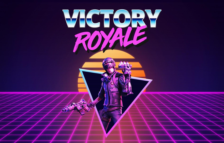 25 Fortnite Victory Royale Wallpapers On Wallpapersafari