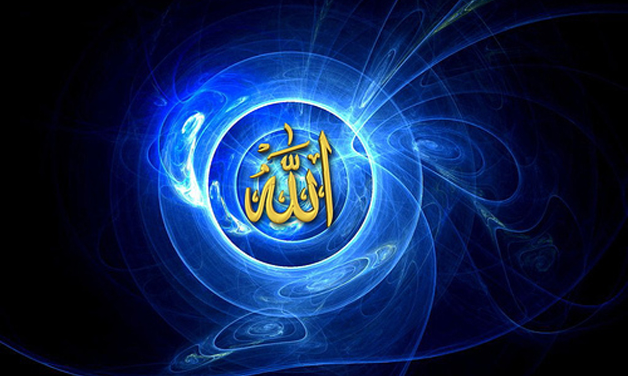 Allah Names Hd Wallpapers Islam The Best Religion 1280x768