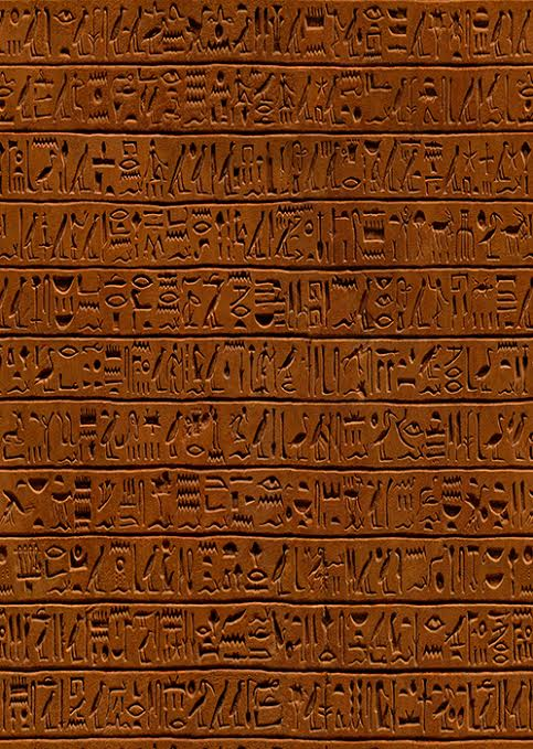 Egyptian hieroglyphics wallpaper wallpapersafari for Egyptian wallpaper mural