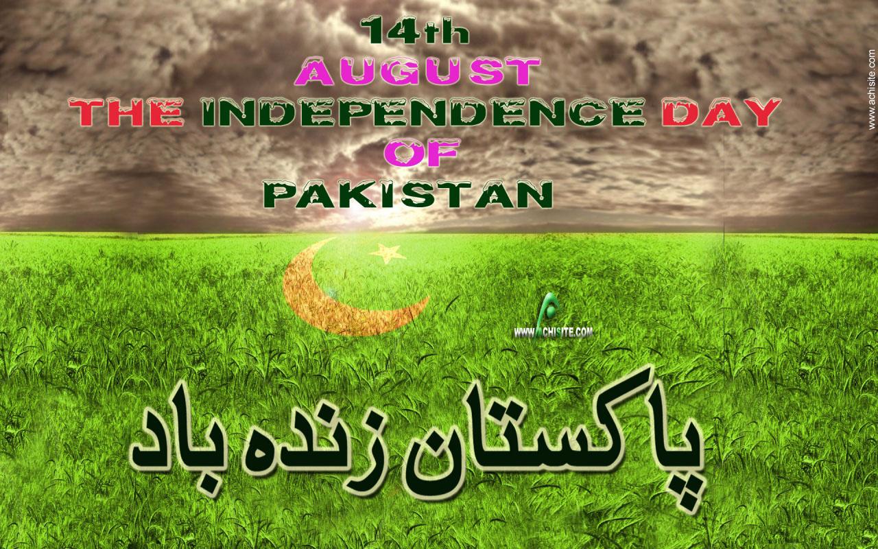 Pakistani Wallpapers AchiSiteCOM 1280x800