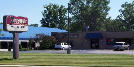 Wallpaper   Location   3440 Fairlanes Ave SW Grandville MI 49418 540x270