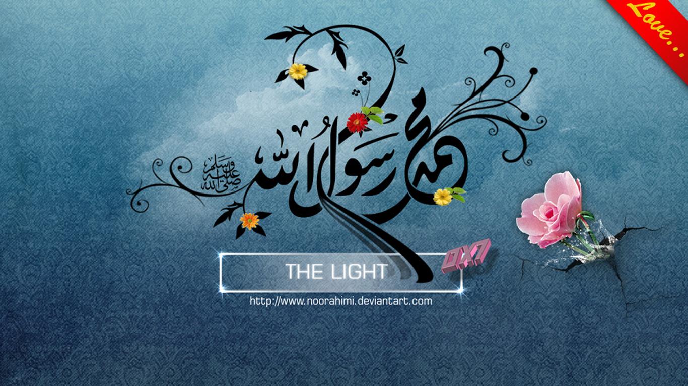 Islamic calligraphy wallpaper wallpapersafari