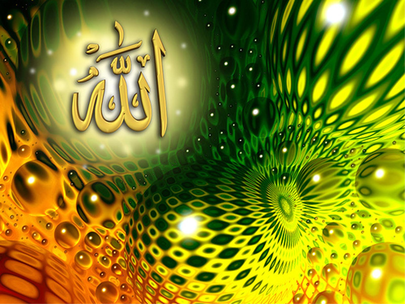 allah name wallpaper 2 allah name wallpaper 3 allah name wallpaper 4 1600x1200