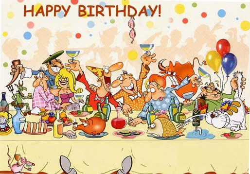 С днем рождения сумасшедшее поздравление с