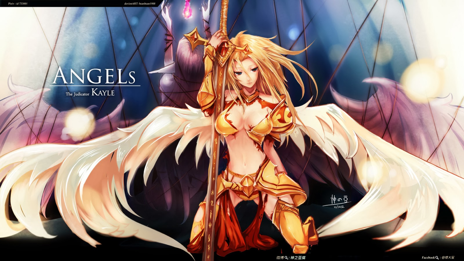 29 League Of Angels Wallpaper Hd On Wallpapersafari