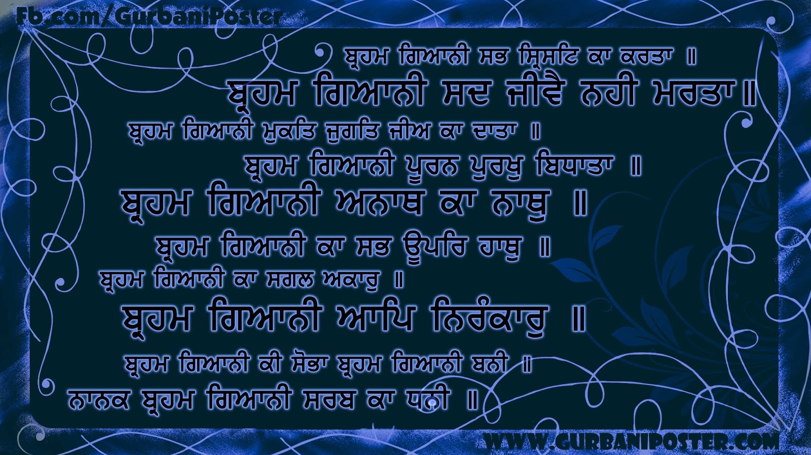 find best wallpapers Download Wallpapers Satnam Waheguru Sikh 1600x899