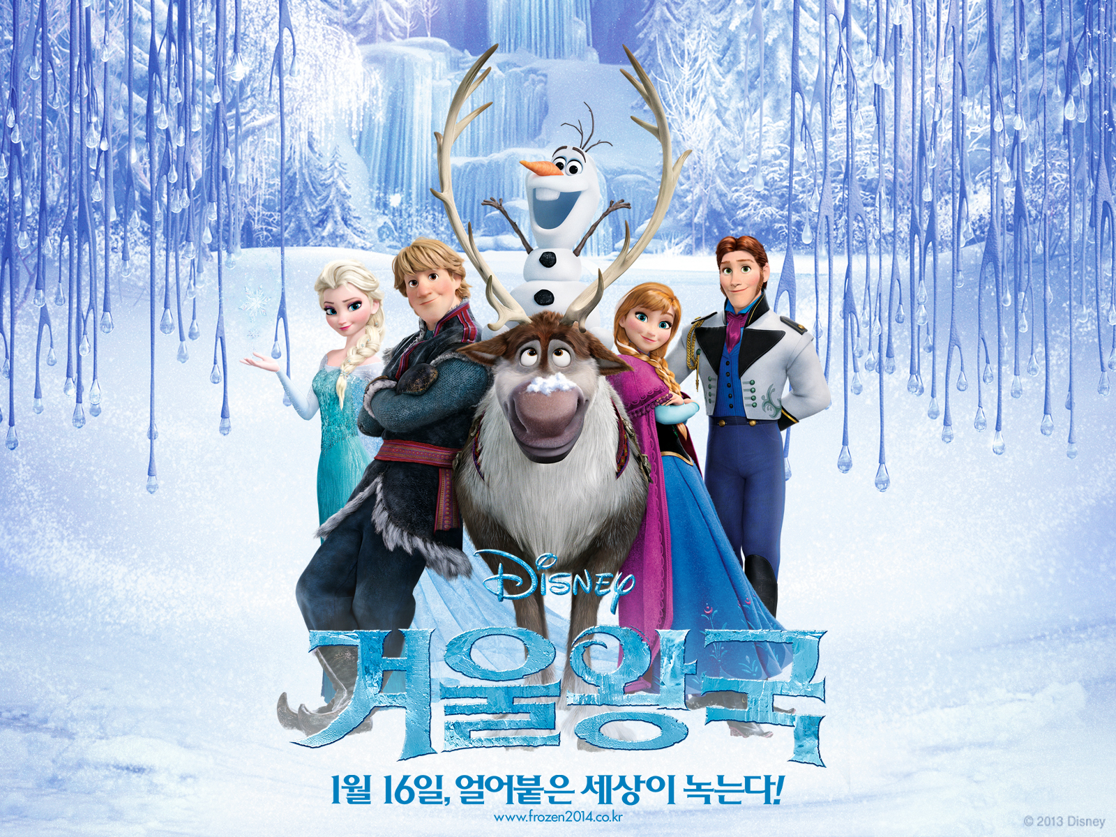 Frozen Korean Wallpapers   Olaf and Sven Wallpaper 36456202 1600x1200