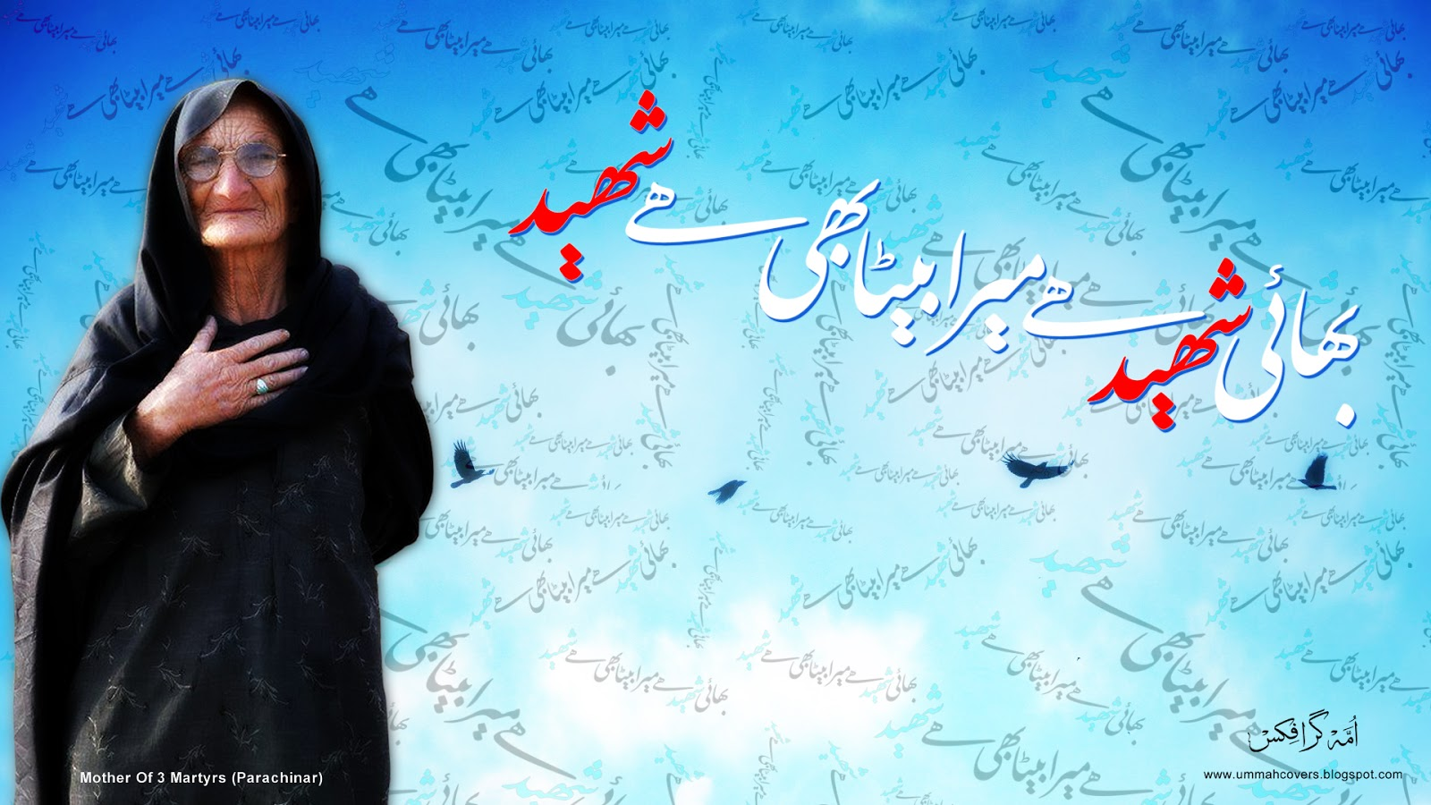 A Beautiful Wallpaper Of Imam Hussain Ya Hussain Ibne Ali as With Roza Mubarak Please read our Disclaimer f
