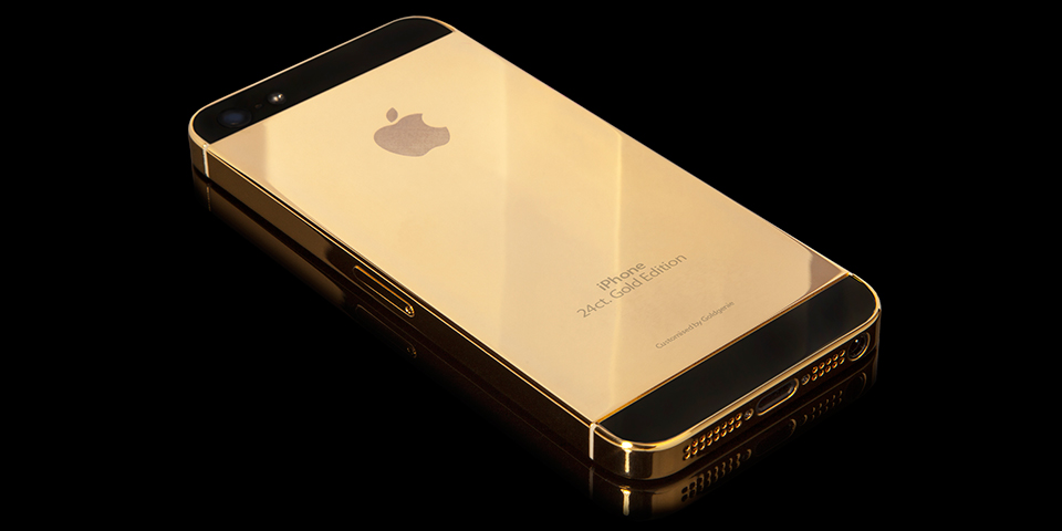 IPhone 5s Gold Wallpaper #6331 Wallpaper | ForWallpapers.com