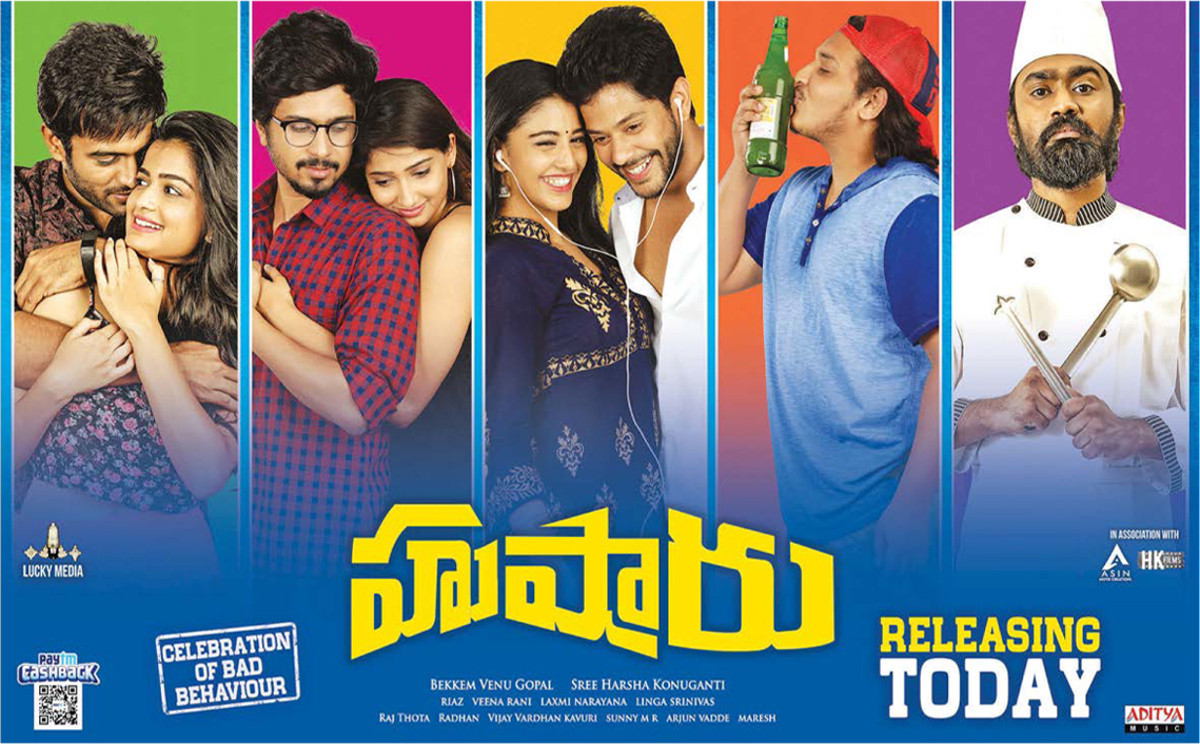 Husharu Movie Releasing Today Poster New Movie Posters 1200x744