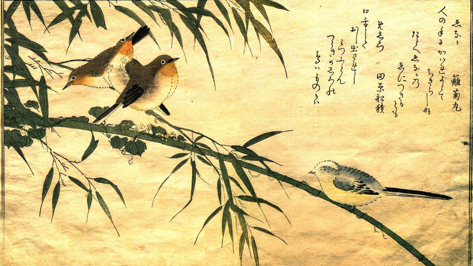 30+ Japanese Art Wallpapers, Japanese Art 100% Quality HD ...