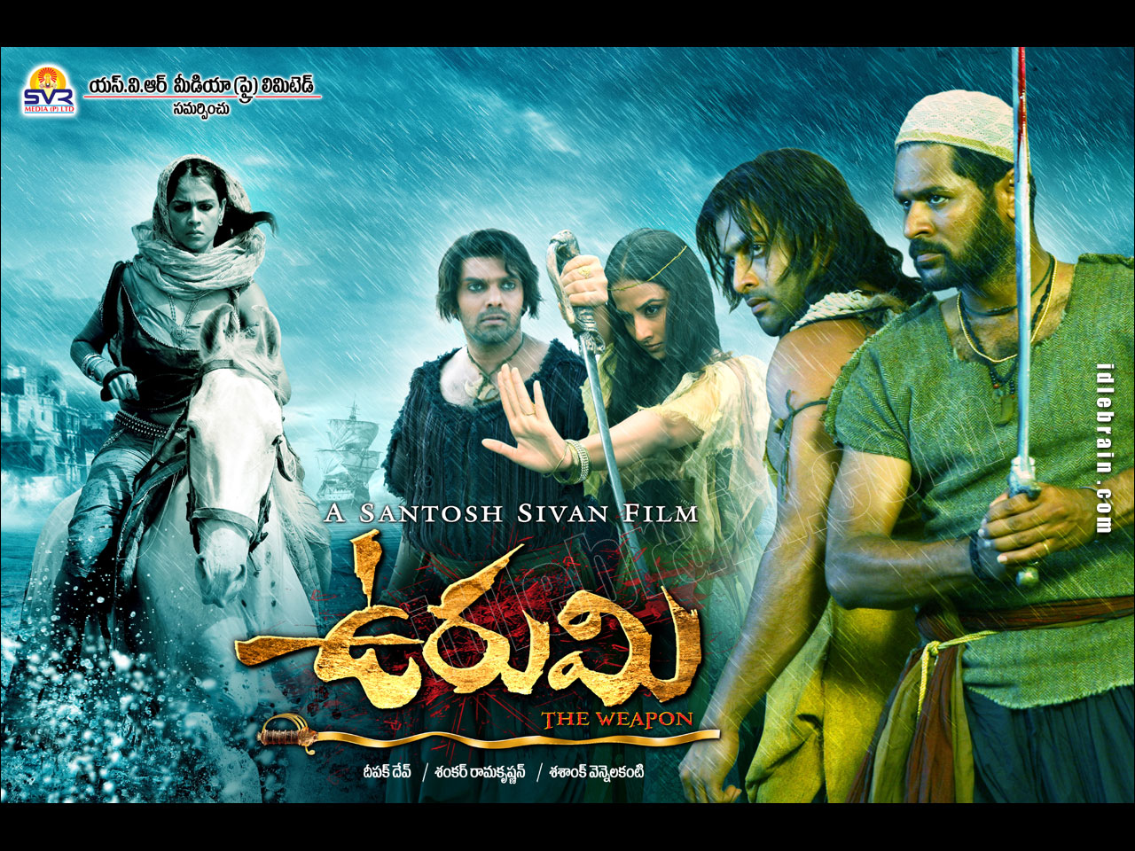 Urumi   Telugu film wallpapers   Telugu cinema   Prithviraj 1280x960