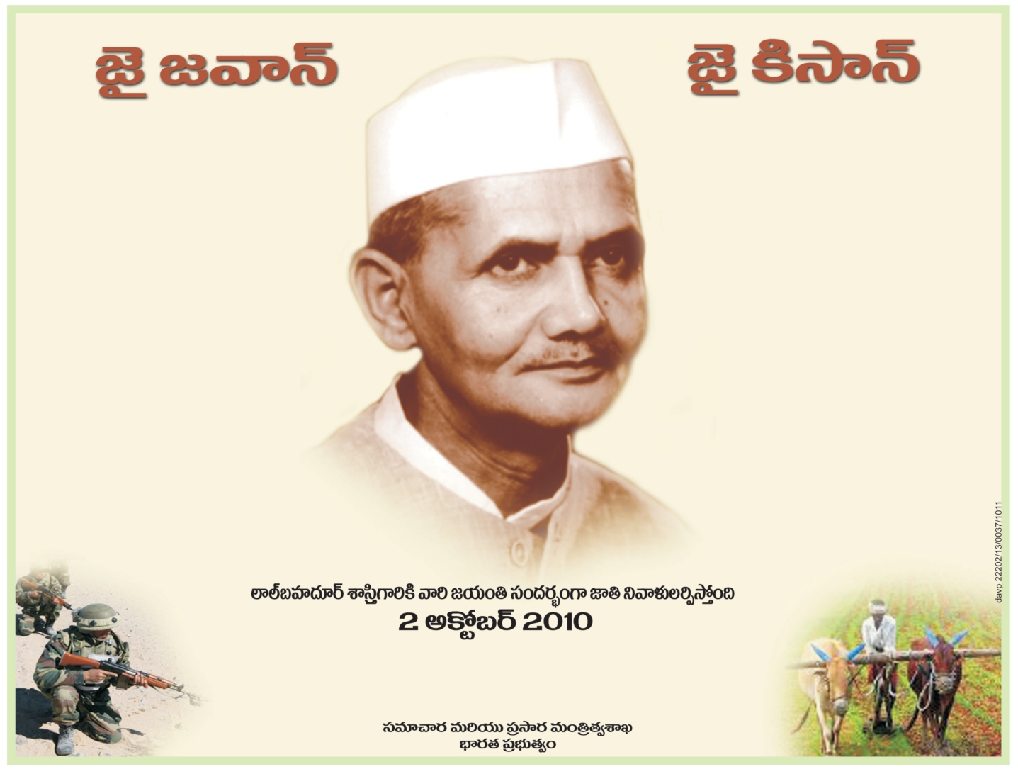 Freedom Fighters Wallpapers India   WwwProteckmachineryCom 2 1437x1092