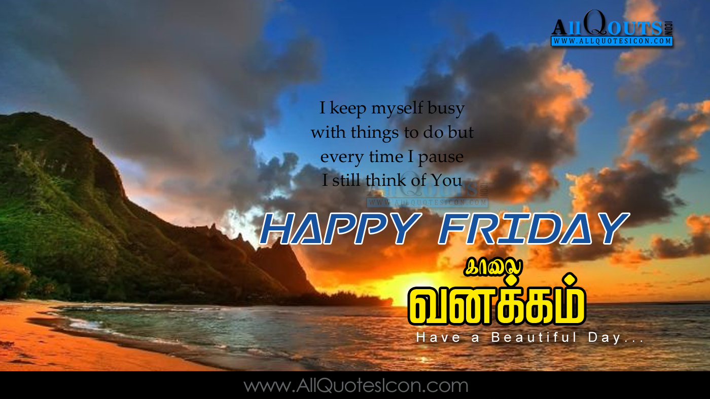 Happy Friday Quotes Images Trending Latest Tamil Good Morning 1400x788