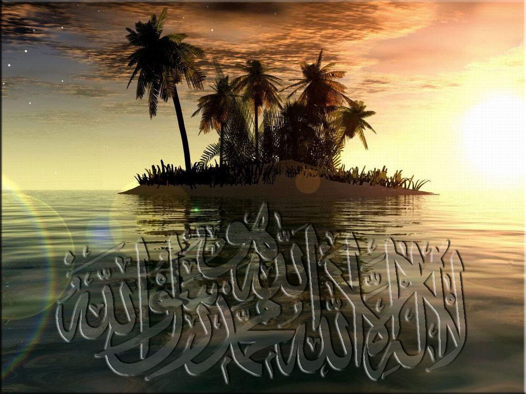 Wallpaper ini dan natikan gambar  gambar kaligrafi wallpaper Islam 1024x768