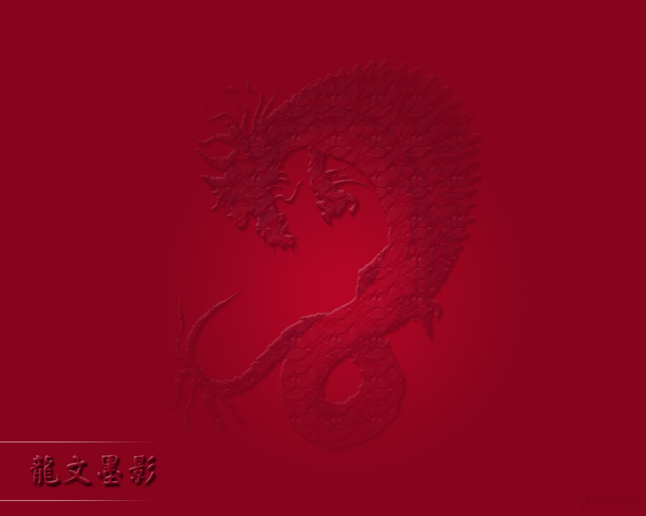 red chinese dragon by grodzky 1280x1024