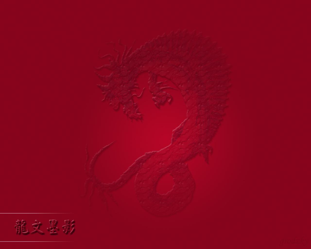 [42+] Red Oriental Wallpaper on WallpaperSafari
