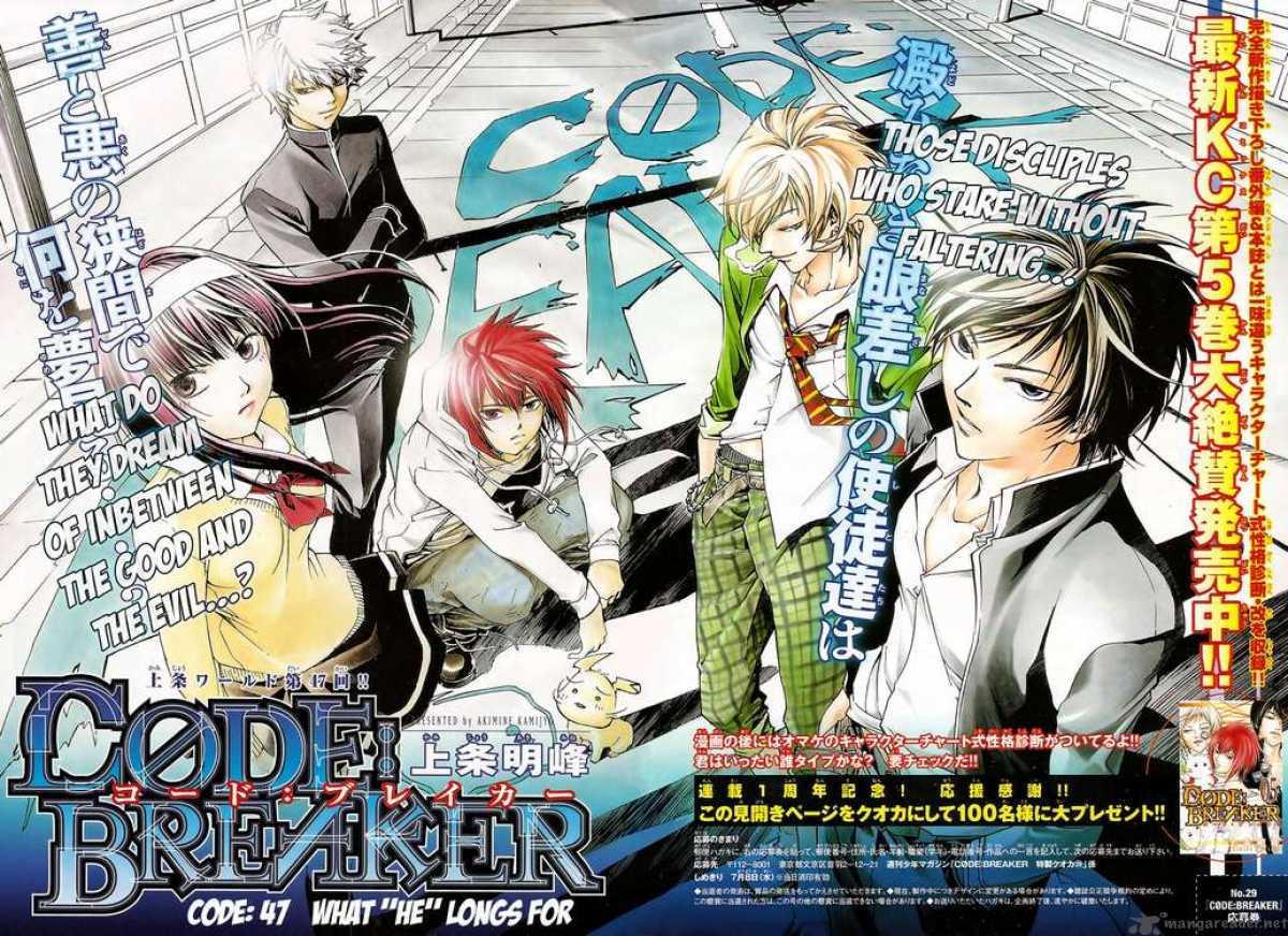 CodeBreaker Anime   Cosplay amp Beyond 1200x872