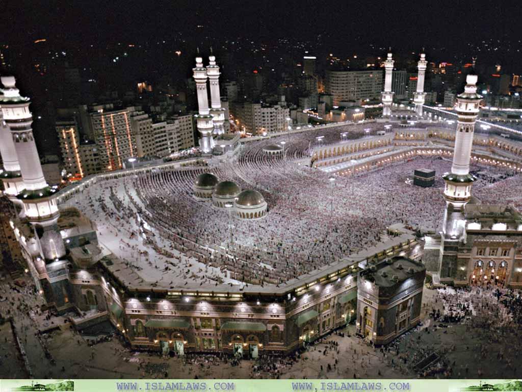 Makkah Qibla Wallpapers 1024x768