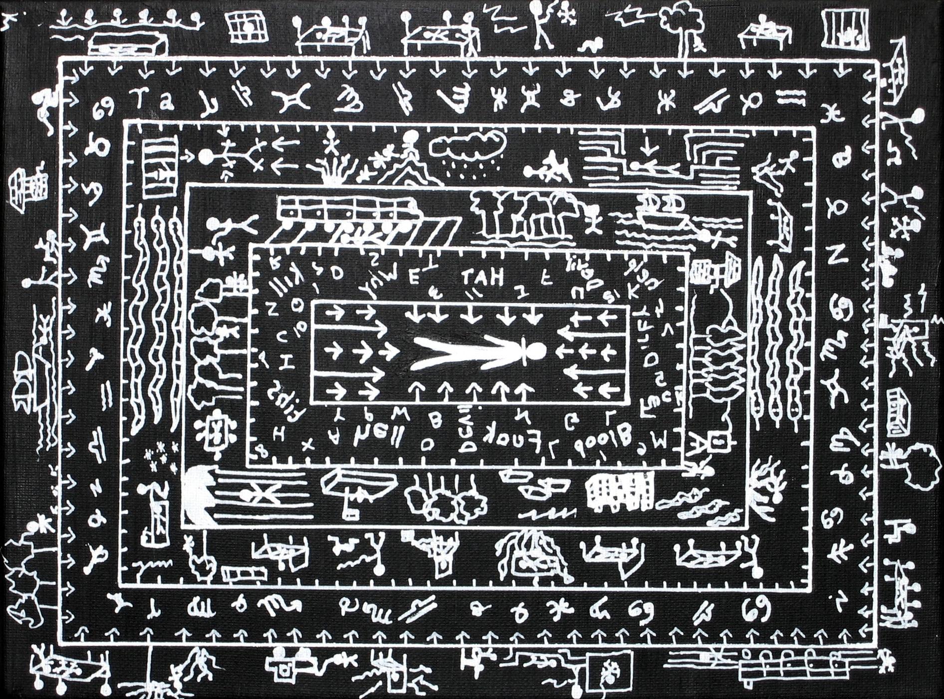Dark   Occult Wallpaper 1892x1401