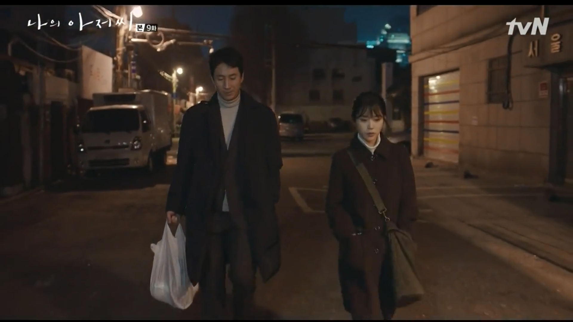 A Love Story Minus the Romance My Ahjussi My Mister Fan Site 1920x1080