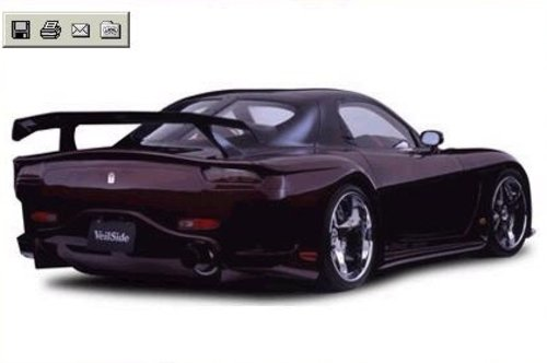 Hd Car wallpapers cool fast cars wallpapers 500x332