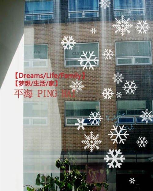 DIY Wall Stickers glass paste Christmas snowflake decoration window 500x622