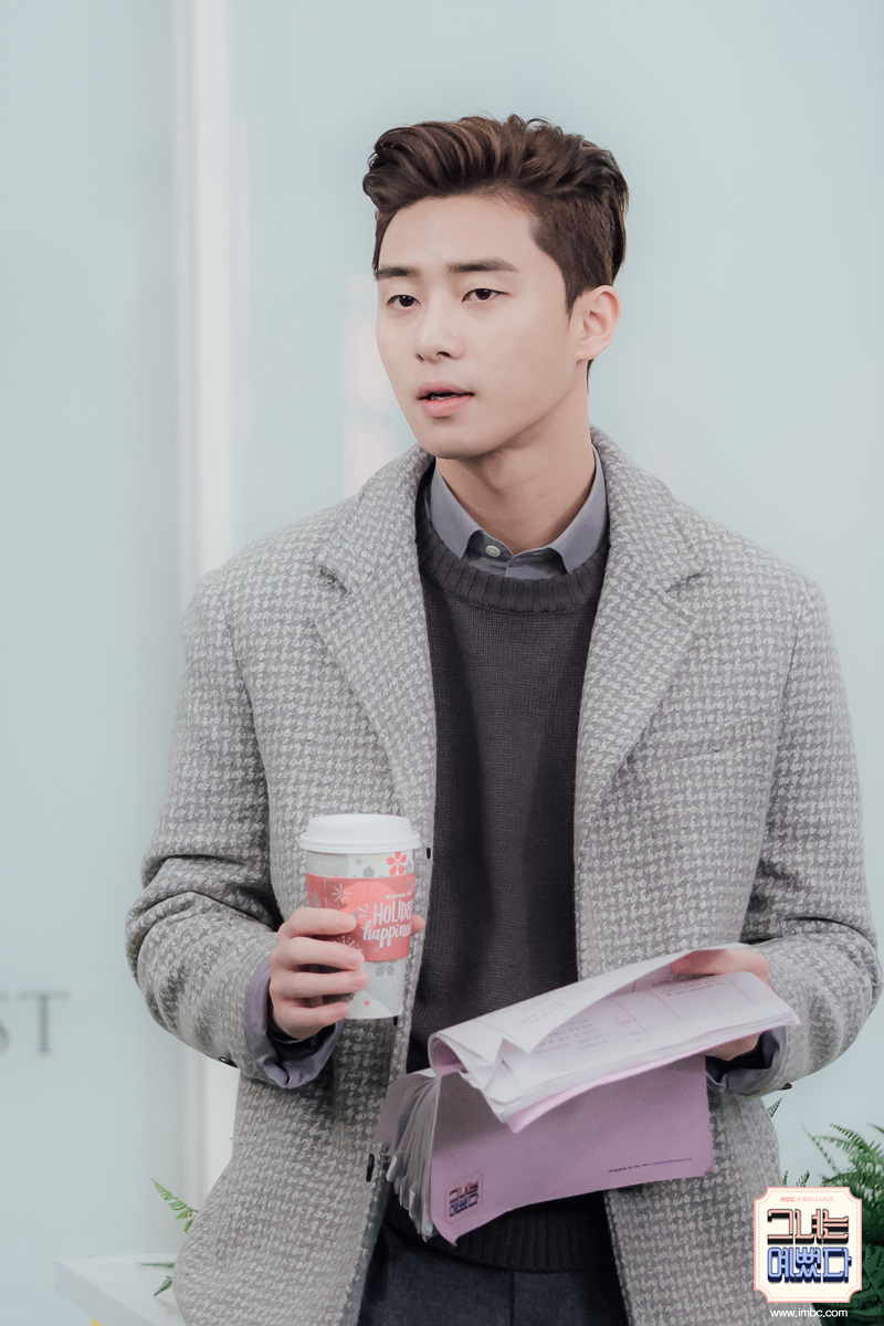 Park Seo joon   K Drama   Asiachan KPOP Image Board 800x1200