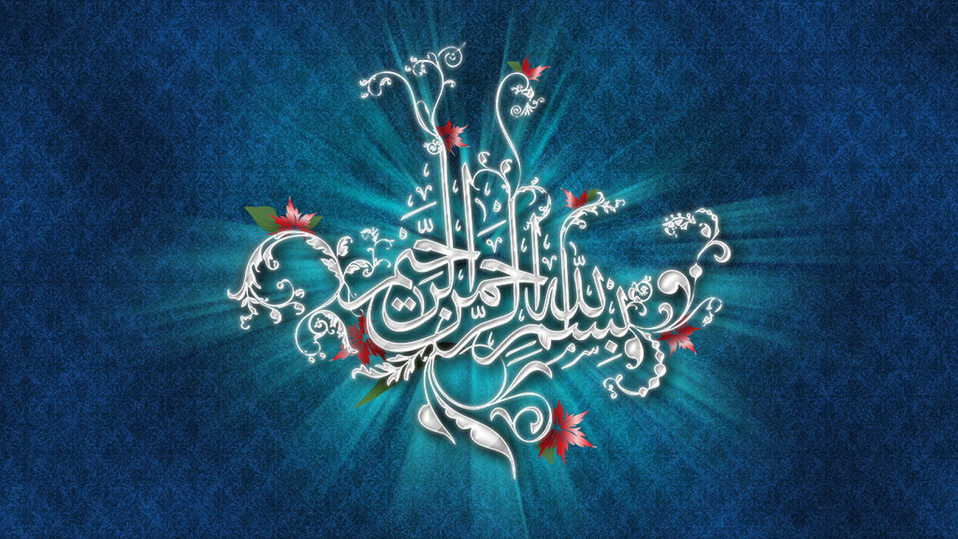 Islamic Wallpaper Desktop