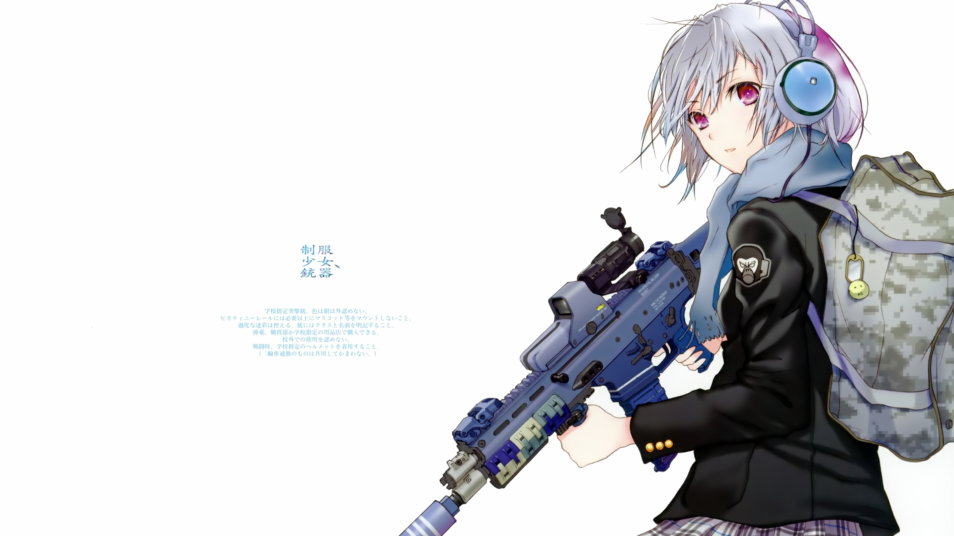 Anime sniper girl 797873 2880x1800px high def desktop background 1920x1080