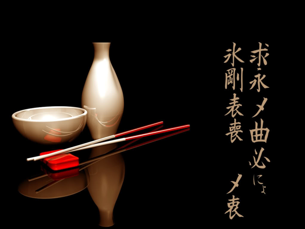 Japanese wallpapers Random Asian wallpapers 1023x767