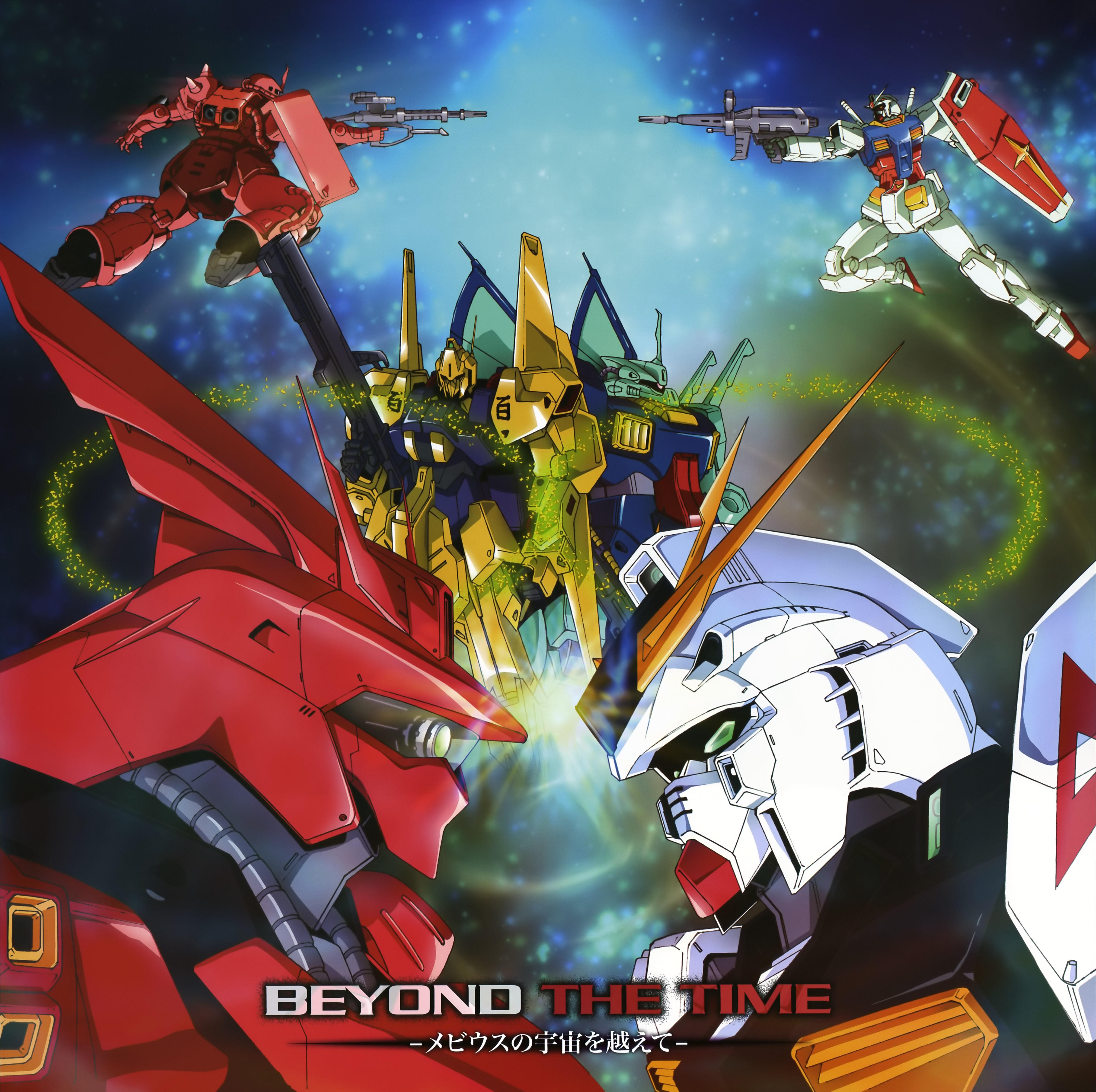 Free Download Aznable Dijeh Gundam Hyaku Shiki Mecha Nu Gundam Rx