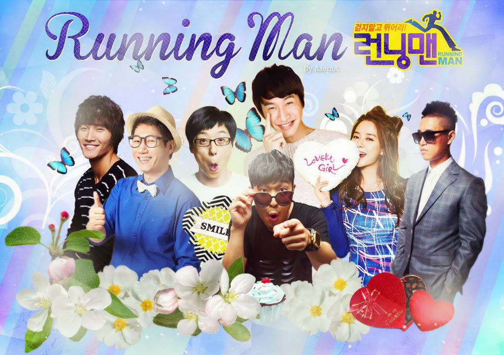 Free Download Running Man 2014 Images For Iphone 5 Wallpaper