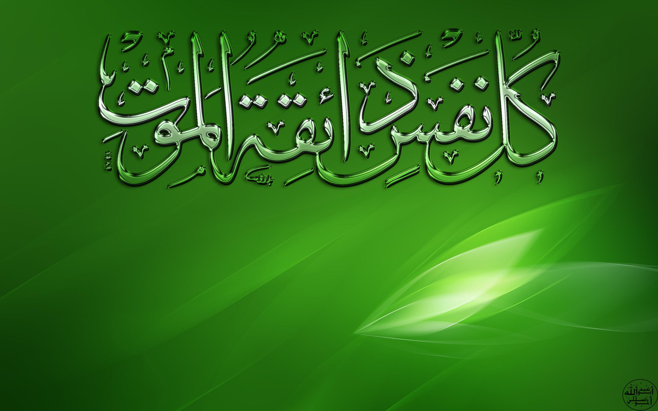 3d Islamic Wallpaper Wallpaper 2560x1600